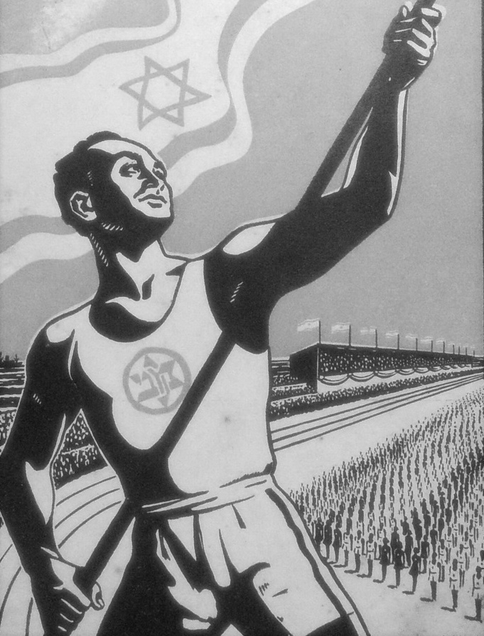 A Poignant Piece of Rowing History: Jewish Rowing Clubs in Nazi-Germany (5/6)