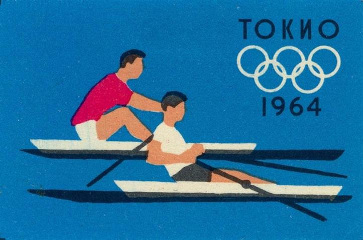 A poster stamp for the 1964 Games in 'Tokиo'