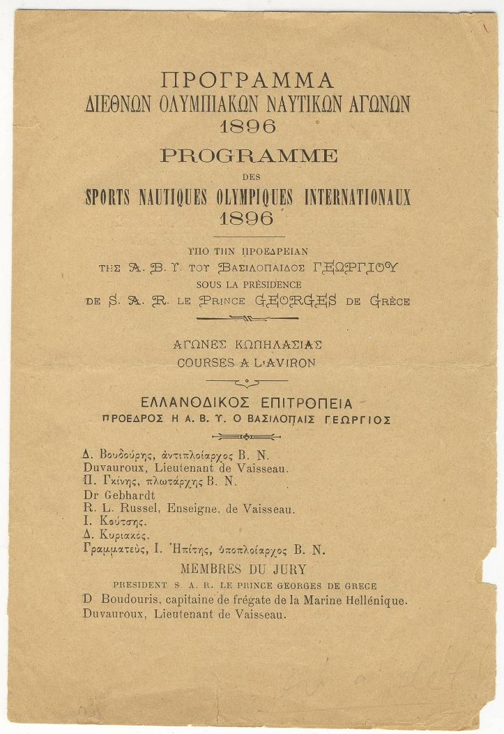 1896-program-page-1