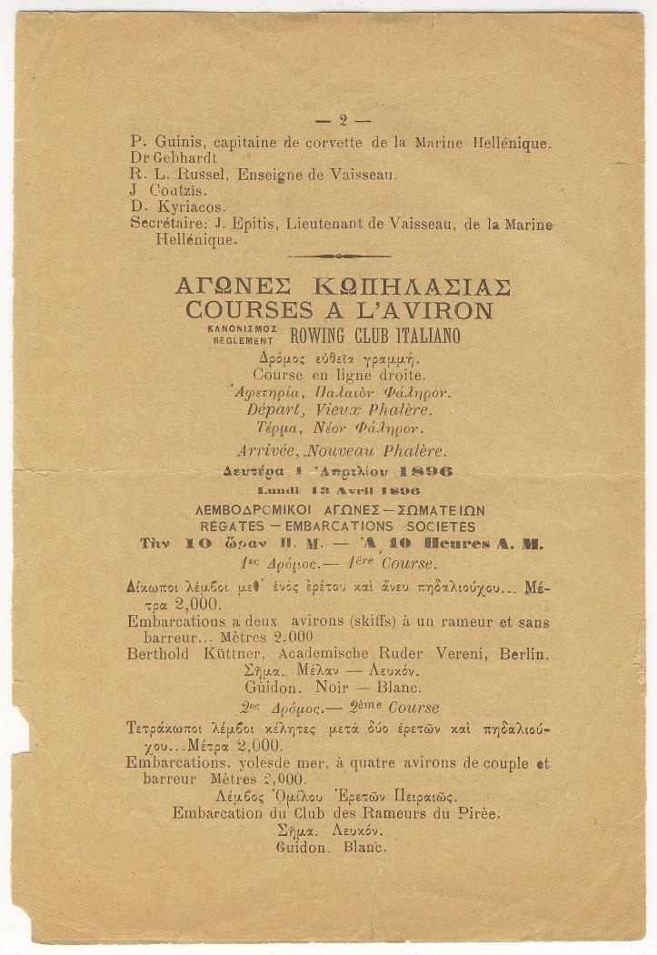 1896-program-page-2