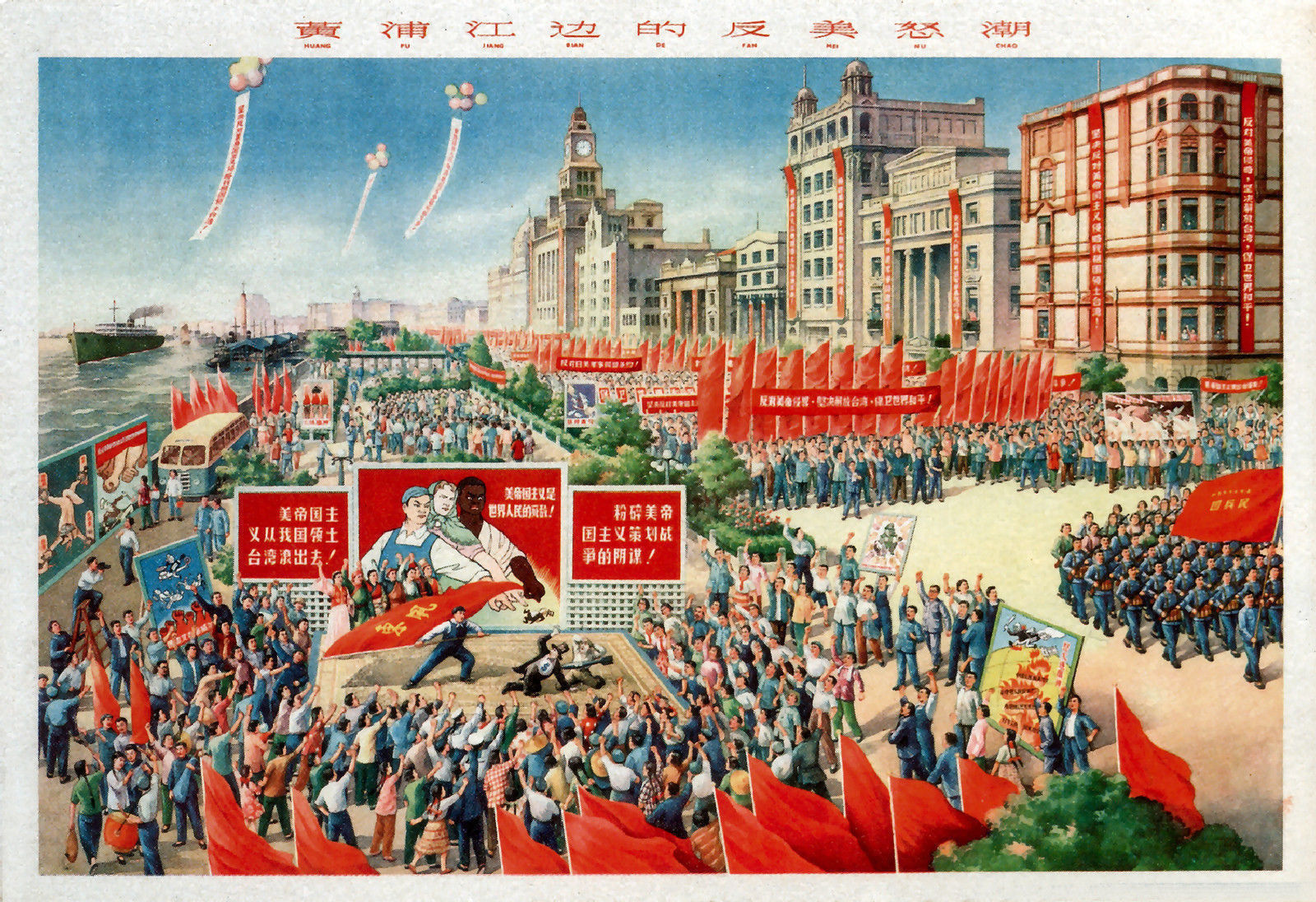 cultural revolution 1966 to 1976 in Cultural revolution (1966-1968) previous theme | next theme  the cultural revolution is a series of campaigns, initiated by mao  1976 previous theme.